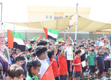 UAE Flag Day02