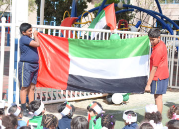 UAE Flag Day03