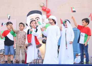 UAE NationalDay18
