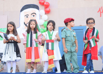 UAE NationalDay24