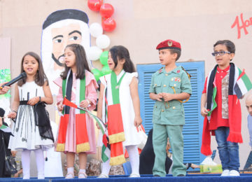 UAE NationalDay25
